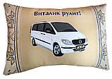 Подушка подарункова сувенірна з силуетом Вашого авто 35см*35см, фото 2