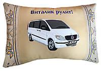 Подушка подарочная сувенирная с силуэтом Вашего авто