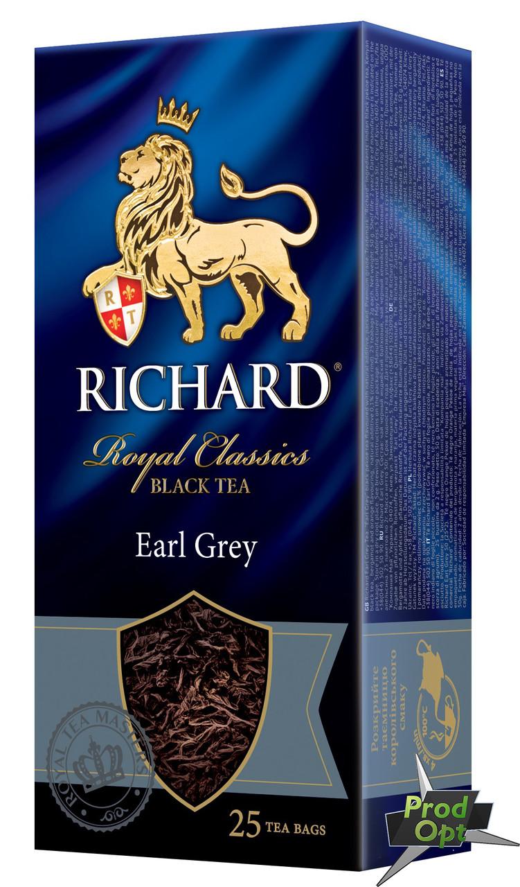 Чай Ричард Ерл Грей 25 пакетів
