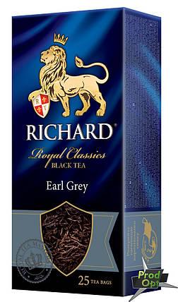 Чай Ричард Ерл Грей 25 пакетів, фото 2