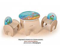 """Игровой столик """"Аквариум"""" ТМ Вальтер-С Венге Светлый CO-1.11"""