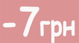 Скидка с покупкой Красивой женской кофты кардигана Шанин-4
