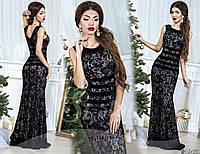 Женское роскошное кружевное платье в пол 909 / черное