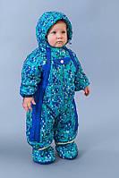 Комбинезон-трансформер демисезонный для мальчика с 0 до 1 года ТМ Модный Карапуз Синий 03-00647-0