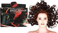 Бигуди Magic Roller (Мэджик Роллер) шикарные локоны