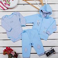 Комплект-тройка для малыша до года, капитон (кофта, штанишки, боди) р. 80 ТМ  Фламинго 535-804