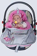 """Конверт для новорожденной девочки в автокресло """"Auto baby"""" Модный карапуз"""