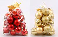 Набор пластиковых шаров (20шт) 6см, 2 вида