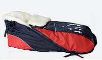 Конверт-подстилка на овчине для детских санок ТМ Модный карапуз Красный+синий 03-00469-1
