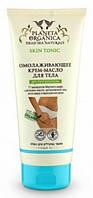 Planeta Organica омолаживающее крем-масло для тела для упругости кожи Dead Sea Naturals 17 минералов RBA /2-13