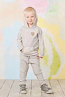 Костюм трикотажный для мальчика светло-серый (брюки и толстовка) р. 104-122 Модный карапуз
