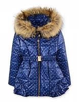 Детская зимняя куртка на девочку Синяя, р.98-110