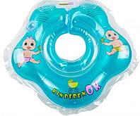 Круг для купания младенцев на шею Жемчужинка KinderenOK голубой