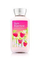 Американський лосьйон для тіла від Bath & Body Works - аромат Sun-Ripened Raspberry (стигла малина)