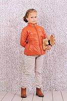 Куртка демисезонная (Терракот) для девочки 5-8 лет, р. 110-128 ТМ Модный карапуз 03-00458-0
