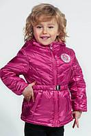Куртка спорт «Sport Next» для девочки 1-4 лет, р. 86-104 ТМ Модный карапуз 03-00436-2