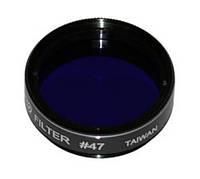 """Фильтр цветной GSO №47 (фиолетовый), 1.25"""" (AD061)"""