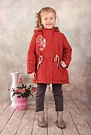 Куртка-парка демисезонная для девочки 5-8 лет, р. 110-128 ТМ Модный карапуз (терракот) 03-00552-0