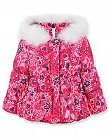 Детская зимняя куртка на девочку Соломия, р.98