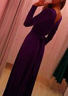 Платье макси спина вырез треугольный фиолетовое