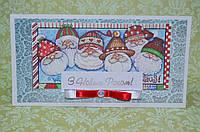 """Новогодняя открытка """"Деды Морозы"""" (ручная робота)"""