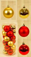 Набор пластиковых шаров (красний, золото) (24шт) 6см
