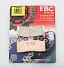 Тормозные колодки EBC FA294HH