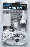 Универсальное зарядное MX-C12 UKC 12в1 USB 12V 220V q30