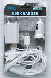 Универсальное зарядное/адаптер MX-C12 UKC 12в1 USB 12V 220V q30