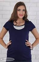 Летняя футболка для беременных и кормящих Larisa р. 44-50ТМ Юла Мама индиго с молоком NR-26.031