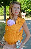 "Май-слинг (шарфомай) Жаклин для переноски детей от 0 мес. - 24 мес. ТМ ""Nashsling"" Май-слинг Жаклин"