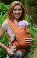 "Май-слинг (шарфомай) Лиана Coral для переноски детей от 0 мес. - 24 мес. ТМ ""Nashsling"" Май-слинг Лиана Coral"