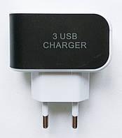 Сетевое зарядное устройство на 3 USB,  220V 5V 3*1A (3A), фото 1