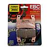 Тормозные колодки EBC FA296HH