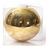 Елочный шар большой, золото 25 см
