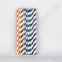 Набор бумажных трубочек, ассорти оранжево-сине-фиолетовое, 25 шт.