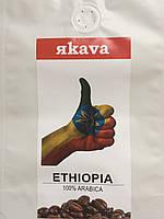 Кофе в зернах, Эфиопия Сидамо, Арабика (моносорт)