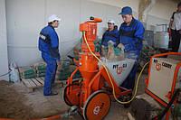 «Влаштування  наливних підлог за допомогою машини PFT G5 »