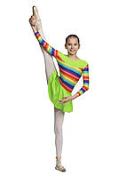 Купальник цветной для танцев с юбкой
