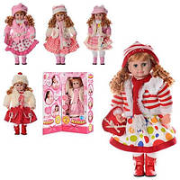 Кукла М 5330 (6шт) КСЮША, интерактивная, 6 видов, песенки, сказки, на бат.