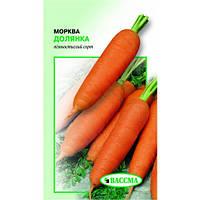 Морковь, 2 г (Долянка/Вассма)