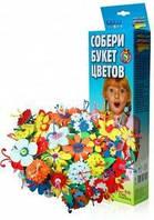 """Набор для творчества Букет цветов - 5 цветов (коробка) ТМ """"Бомик"""" 381"""