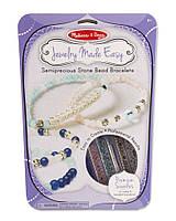 """Набор для юных дизайнеров """"Браслеты"""" (Semiprecious Stone Bead Bracelets) ТМ Melissa & Doug MD9475"""