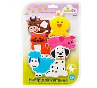 Набор фигурок на присосках для игры в ванной Fixi Любимая ферма ТМ KinderenOK