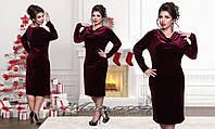 Красивое вечернее платье из велюра большой размер 48-54