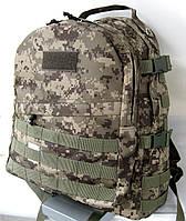 Тактический армейский супер-крепкий рюкзак 30л пиксель. Армия, рыбалка, туризм, охота, спорт