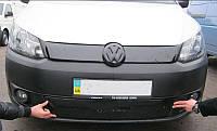 Зимняя заглушка решетки бампера Volkswagen Caddy 2010+ низ
