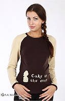 Облегающий лонгслив-реглан Deliya baby для беременных /гольф/ р. 44-50 ТМ Юла Мама