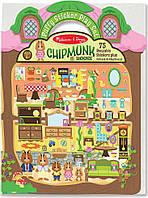 "Объемные многоразовые наклейки ""Домик бурундучков"" (Puffy Stickers - Chipmunk House) ТМ Melissa & Doug MD9101"