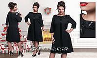 Красивое женское платье с пайетками, размер 50-56